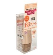 Японский увлажняющий,  минеральный крем BB Kanebo