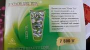 Качественная натуральная косметика в Казахстане